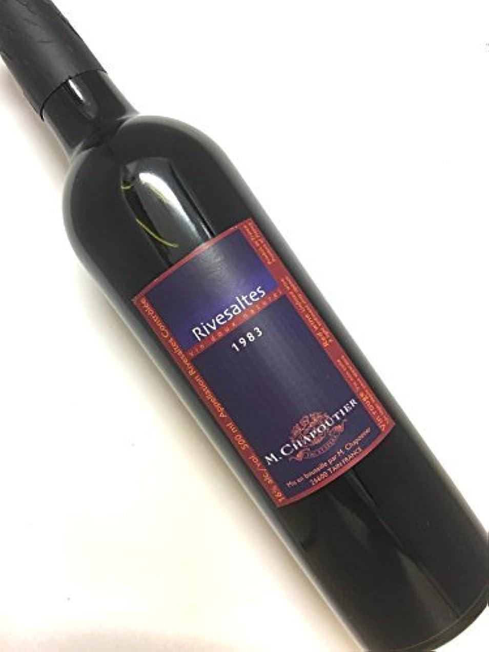 千防止悩み1983年 シャプティエ リヴザルト 500ml フランス 甘口 赤ワイン