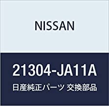 Nissan Ring-rubber