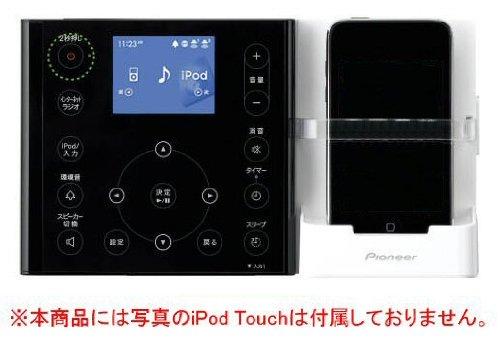Pioneer インウォールアンプ ACCO ビルトイン2chステレオデジタルアンプ(壁埋込み型) ブラック A-IW001