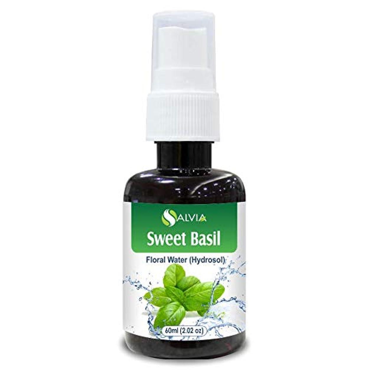 動詞山医療過誤Sweet Basil Floral Water 60ml (Hydrosol) 100% Pure And Natural