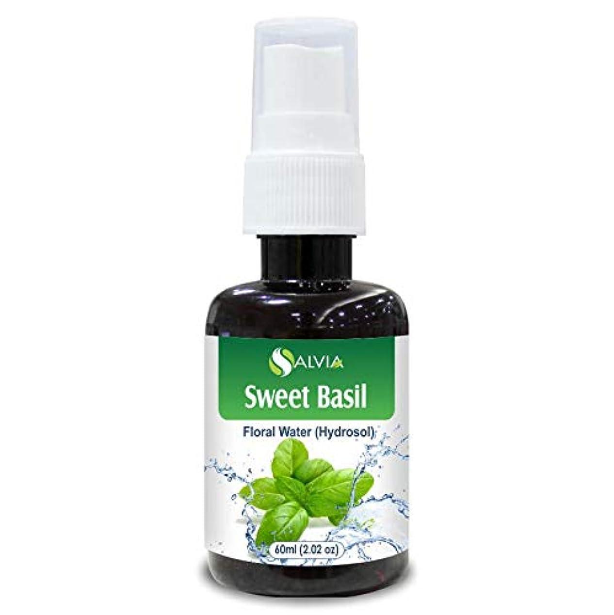 ハーフ公園検出可能Sweet Basil Floral Water 60ml (Hydrosol) 100% Pure And Natural