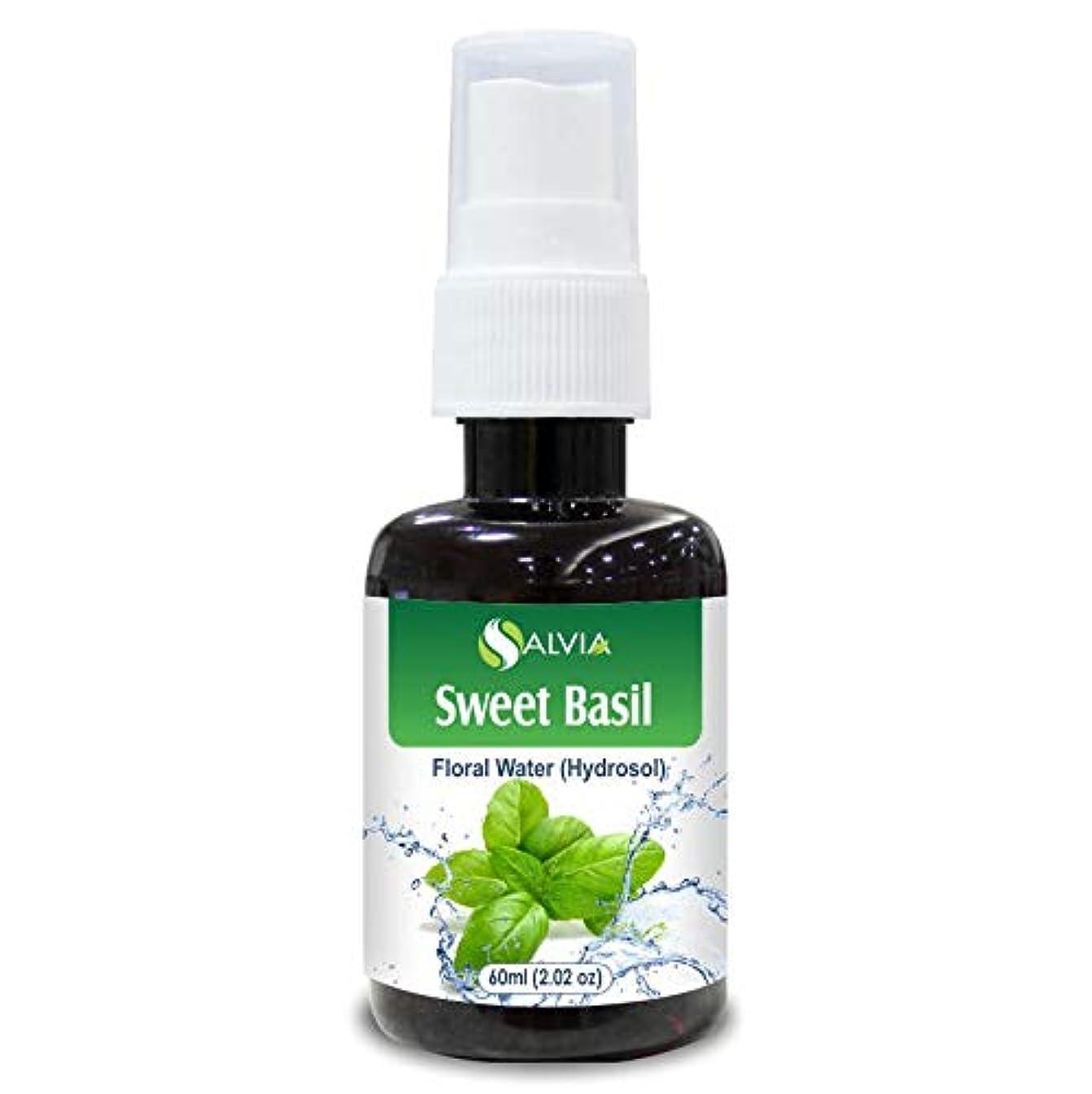 流湿原エスカレートSweet Basil Floral Water 60ml (Hydrosol) 100% Pure And Natural