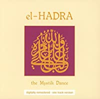 el-Hadra (the Mystik Dance) by Klaus Wiese