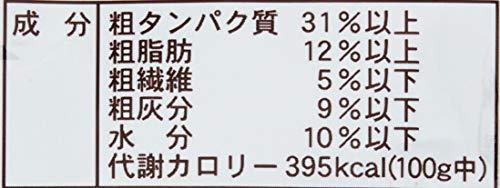 CUPURERA『ホリスティックグレインフリーキャットフード(4580375200510)』