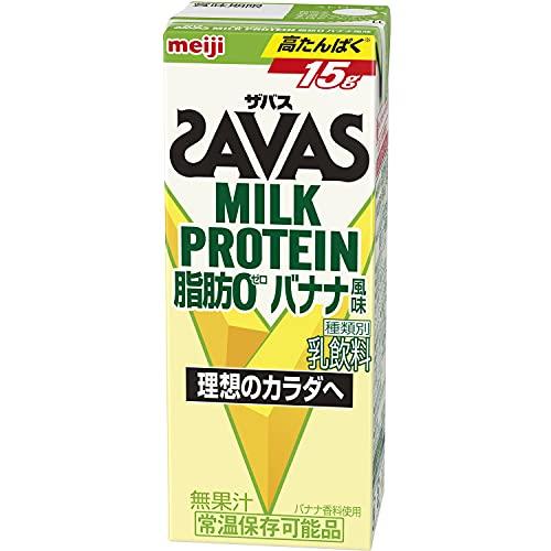【ケース販売】明治 ザバス(SAVAS) ミルクプロテイン 脂肪 0 バナナ風味 200ml×24本入