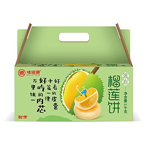 味滋源 爆浆流心 榴莲饼 Daily bargain sale à depot