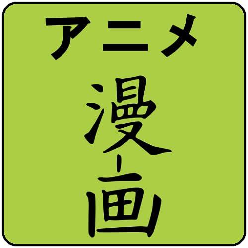 Anime Image Browser