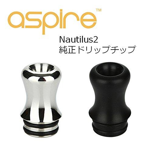 AspireNautilus2(ノーチラス2)純正ドリップチップ510小さめなMTL用ドリップチップ(①シルバー)