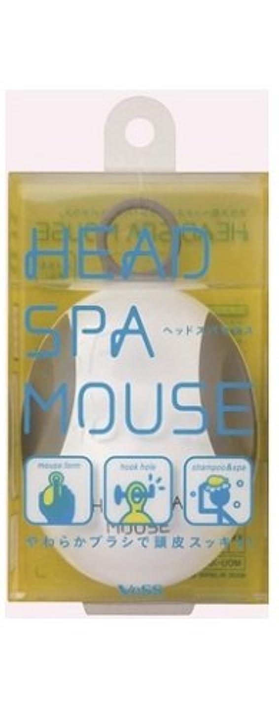 不純ひどいミルヘッドスパマウス MOU-700