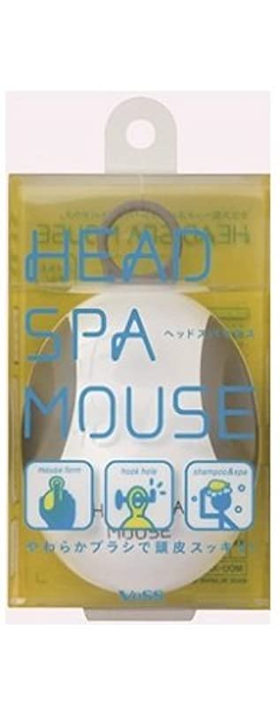 重荷理想的荒れ地ヘッドスパマウス MOU-700