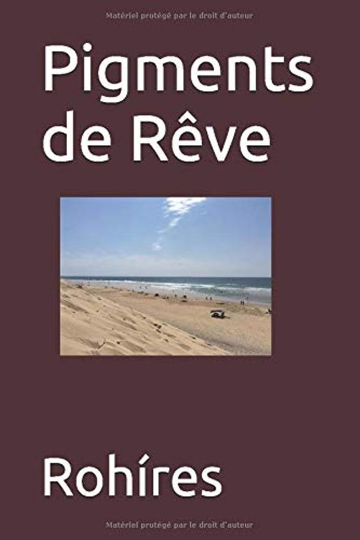 気を散らす契約他の場所Pigments de Rêve