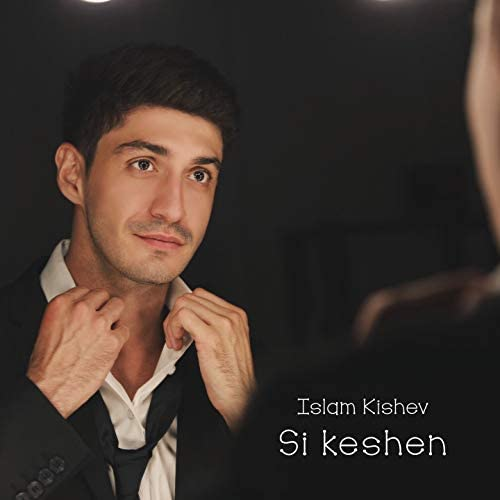 Islam Kishev