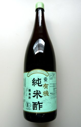 マルシマ『有機純米酢』
