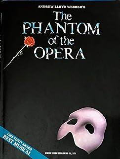 オペラ座の怪人 〈オリジナル版〉 (ミュージカル・サウンド・シリーズ)