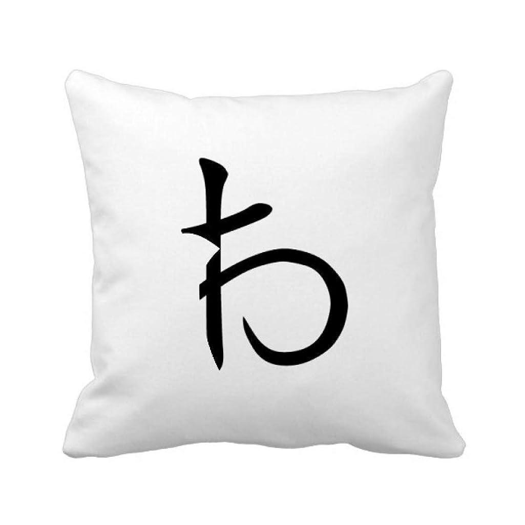 パフ確立します経験者日本語の片仮名文字お パイナップル枕カバー正方形を投げる 50cm x 50cm