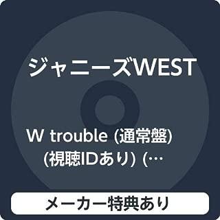 【メーカー特典あり】 W trouble (通常盤) (視聴IDあり) (W trouble ステッカーC付)