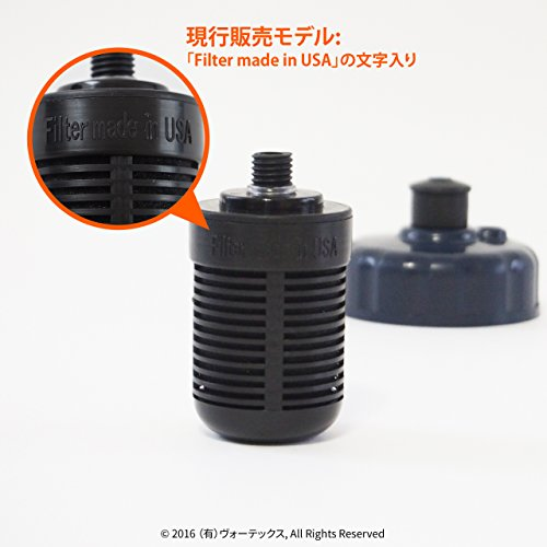 Seychelle(セイシェル)『サバイバルプラス携帯浄水ボトル』