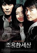 The World of Silence Korean Movie Dvd with English Sub