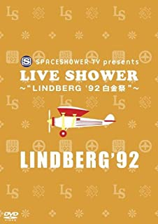SPACESHOWER TV presents LIVE SHOWER~LINDBERG '92白金祭~ [DVD]