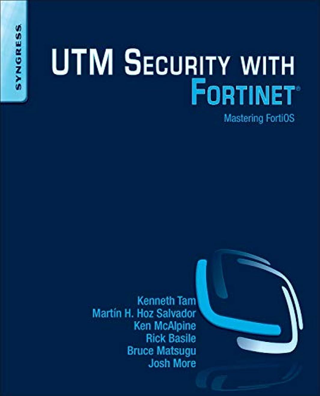 牛惑星ペニーUTM Security with Fortinet: Mastering FortiOS