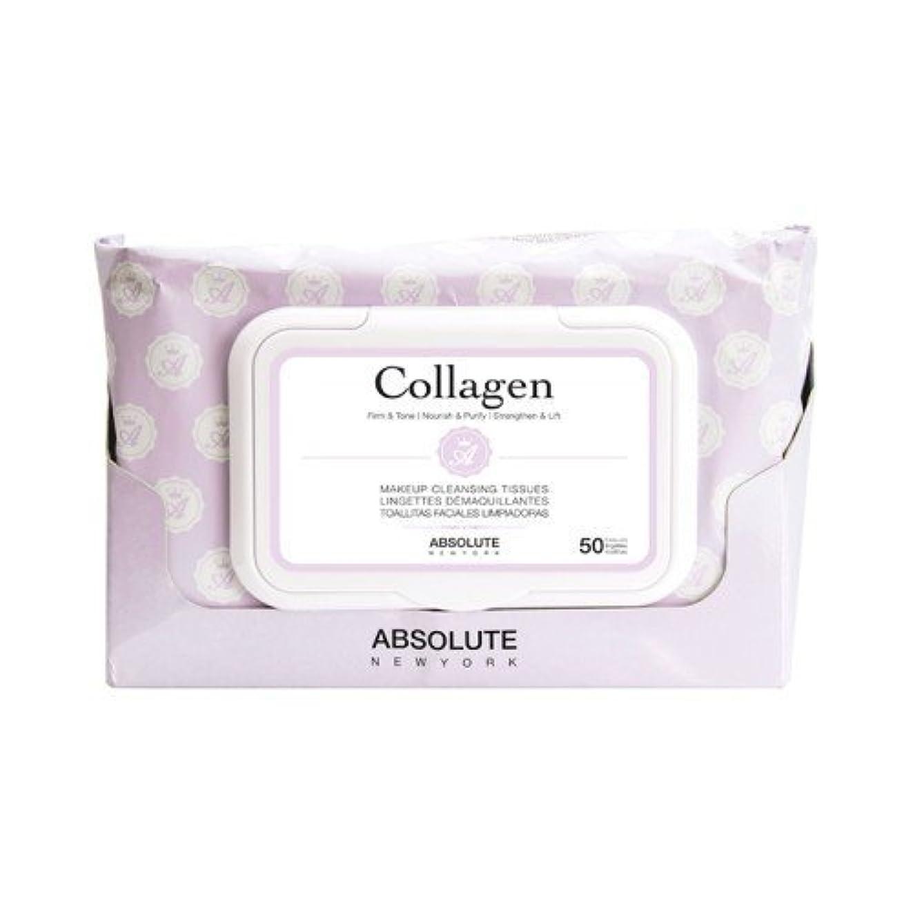 パワー勤勉水平ABSOLUTE Makeup Cleansing Tissue 50CT - Collagen (並行輸入品)