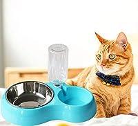 ペットボウル ペット 自動給餌器 給水器 重力式 給水機 猫食器 えさ 皿 フードボウル ウォーターボトル お留守番 自動給水 ペット用品 犬猫用 (S,グリーン)