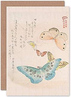 Fine Art Prints Kubo Shunman mal och fjärilar gratulationskort med kuvert inuti premiumkvalitet