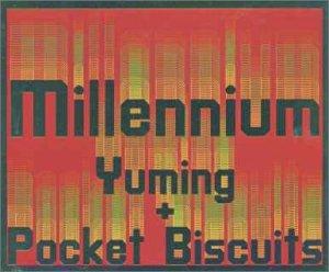 Millennium(画像はAmazon.co.jpより引用)