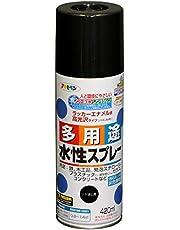 アサヒペン 水性多用途スプレー 420ML ツヤ消し黒