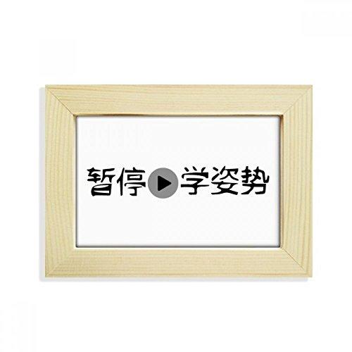 DIYthinker Chinese Woorden Toont Leer De Actie Desktop Houten fotolijst Picture Art Schilderen 5X7 Inch