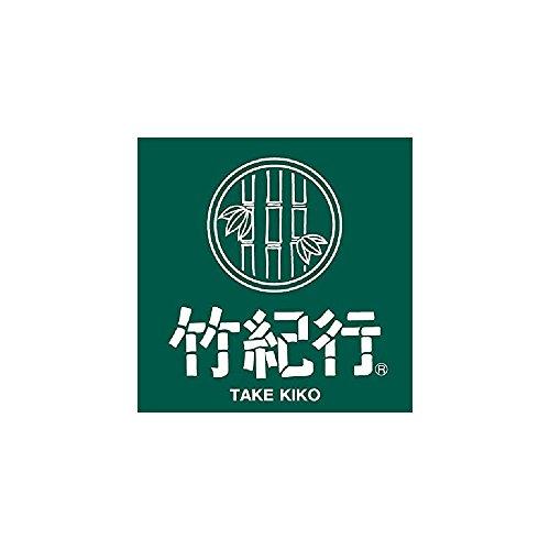 (綿80%)竹炭加工561822-24(22-24cm,ネイビー)