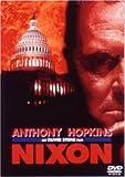 ニクソン [DVD]