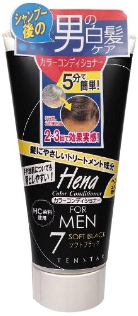 有利不誠実暗くするテンスター カラーコンディショナー for MEN ソフトブラック 178g
