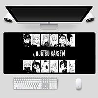 呪術廻戦 Jujutsu Kaisen 大型マウスパッド キーボードパッド アニメ 漫画 キャラクター グッズ 周辺 防水 滑り止め おしゃれ (5,90*50*0.3cm)