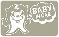 imoninn BABY in car ステッカー 【マグネットタイプ】 No.64 ピースさん (グレー色)