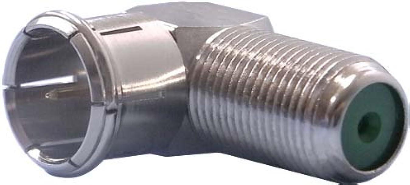 銀火山加入L字型接栓 アンテナプラグ(片端プッシュ式) 4個 セット (取付の際にコネクタが広がり差込み易いです)