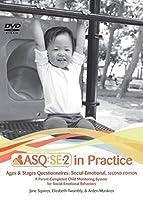 Asq Se-2 in Practice [DVD]