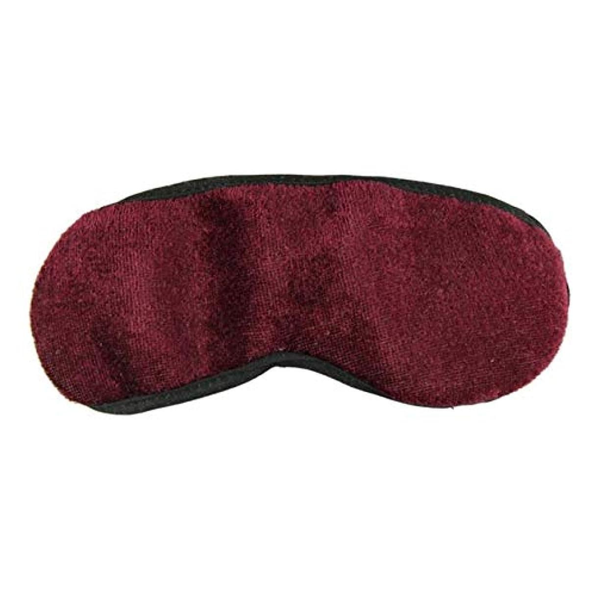 第存在ドレスNOTE マグネットトルマリンアイパッチメガネで睡眠を改善し、ダークサークルを解消Alleviatアイマスク