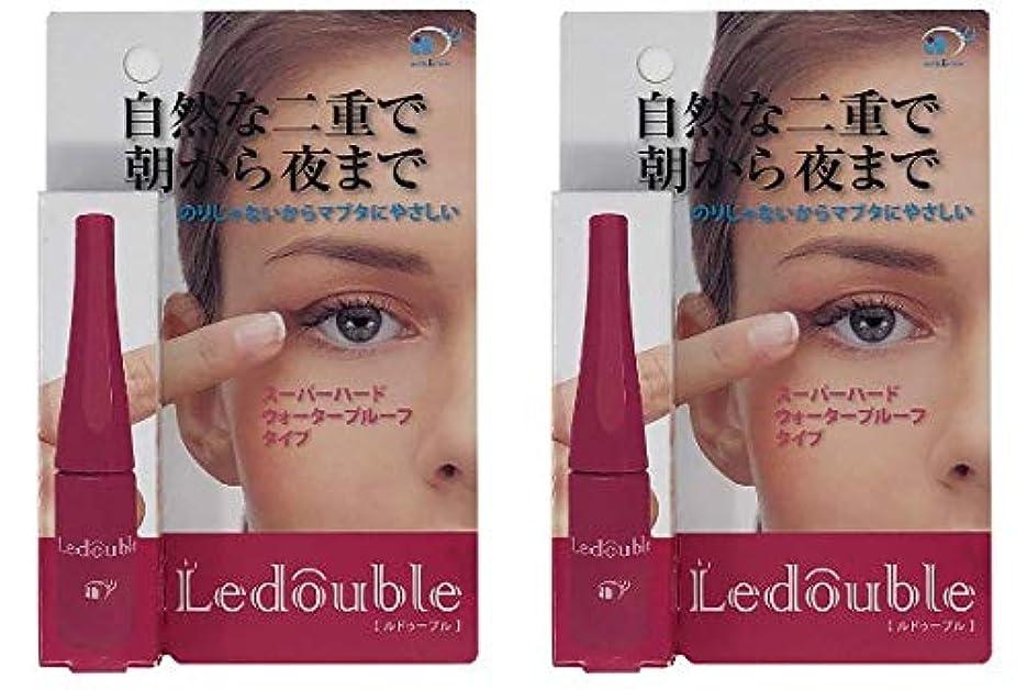 ロック急降下将来のLedouble [ルドゥーブル] 二重まぶた化粧品 (4mL)×2個セット