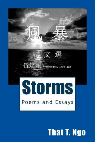 Storms: Chinese Poems and Essays