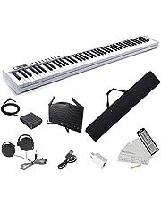 Longeye 電子ピアノ 88鍵盤 2020最新 超小型 10㎜ストローク バッテリ内蔵 長時間利用可能 練習にピッタリ 収納バッグ付き ペダル付き MIDI対応 (白)