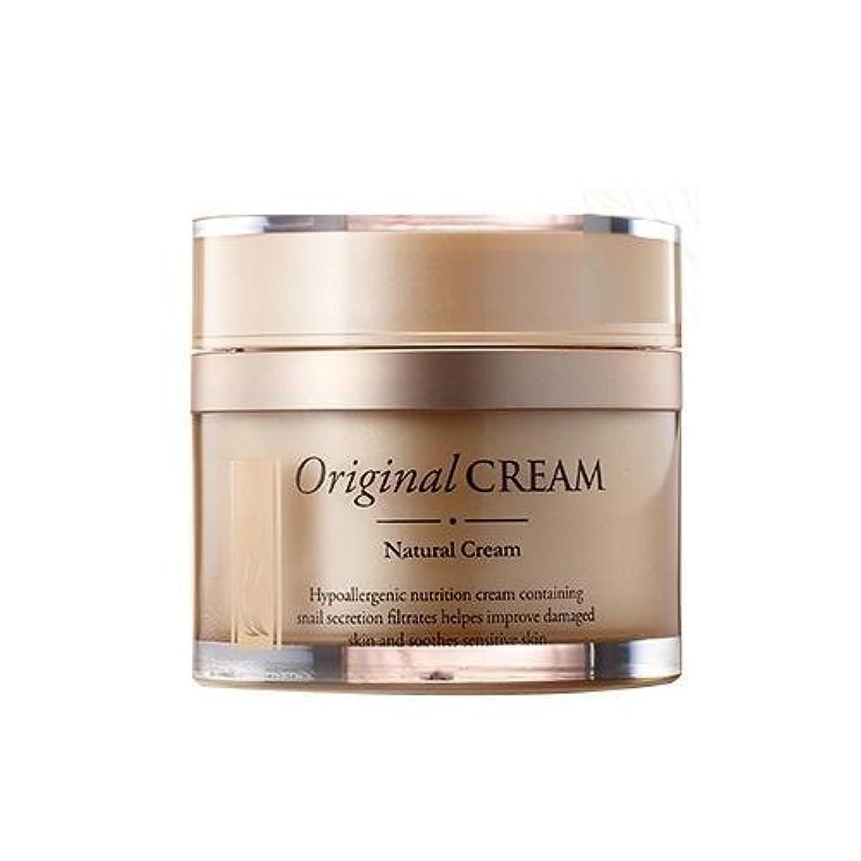 ダルセット反対にアボートA.H.C Original Cream/ Made in Korea