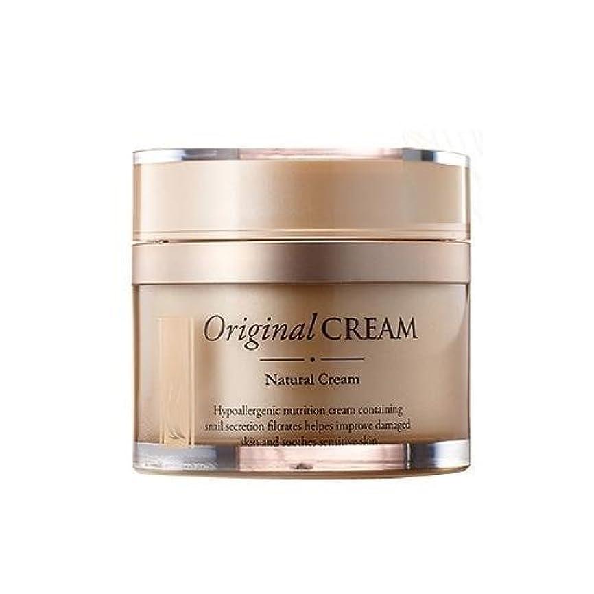 スタジアム学部長発音するA.H.C Original Cream/ Made in Korea