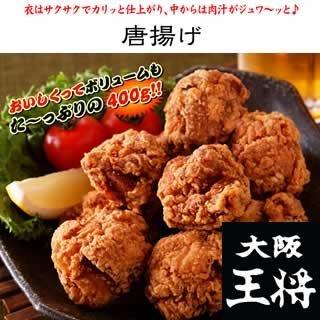 ナインブロック『大阪王将唐揚げ』