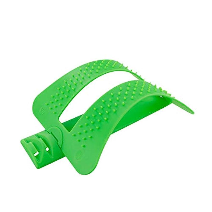 SODIAL 背中のマッサージストレッチング装置 背中のマッサージ 指圧ストレッチャーフィットネス機器 ストレッチリラックス メイトストレッチャー腰椎サポート 脊椎の痛みを和らげるカイロプラクティック(グリーン)