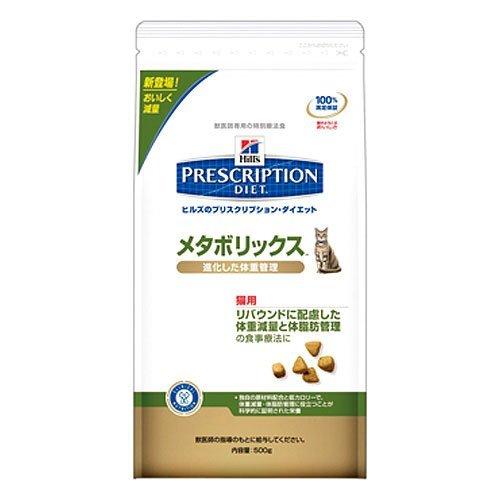 プリスクリプション・ダイエット 療法食 メタボリックス 猫 4kg