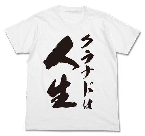 CLANNAD-クラナド- クラナドは人生Tシャツ ホワイト サイズ:L