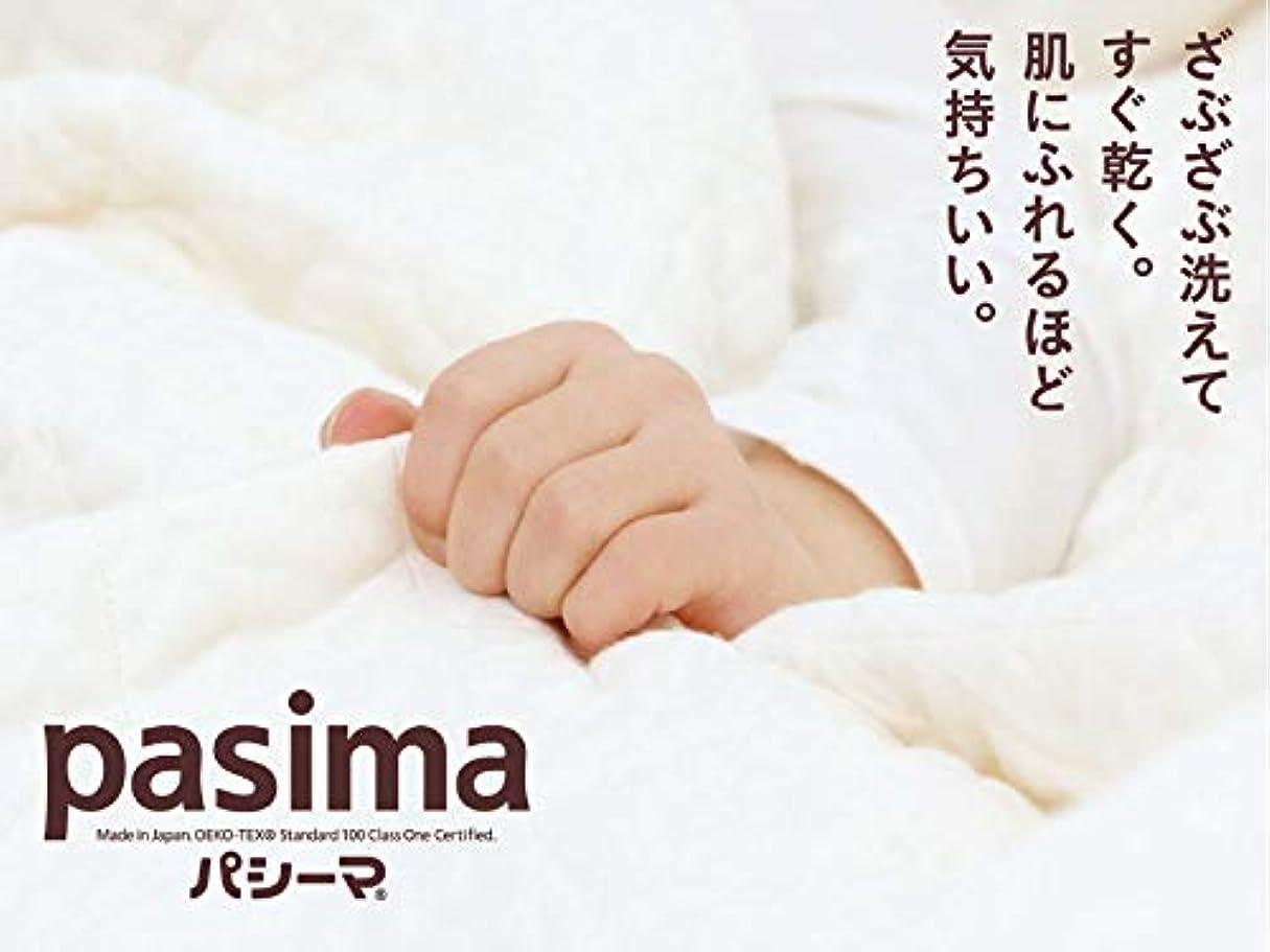 音楽利益高揚したパシーマ 夏は涼しく冬あったかガーゼと脱脂綿でできた自然寝具シングルブルー