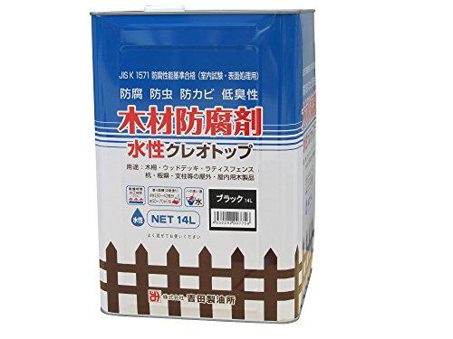 吉田製油所水性木材防腐剤 水性クレオトップ 14L ブラック