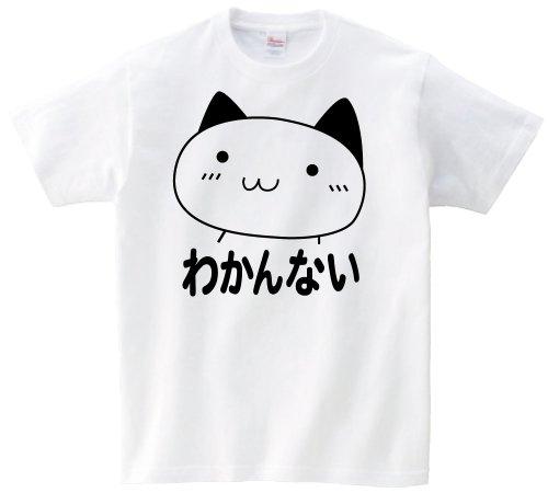 わかんない 半袖Tシャツ ホワイトL